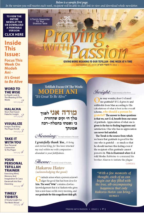 PrayingWithPassionNewsletterVol1