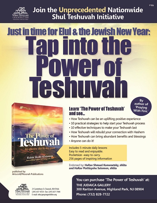 The_Power_of_Teshuvah_Flyer-20